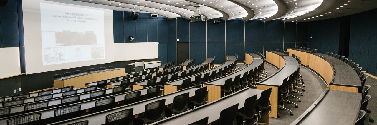 Seminar Room B250