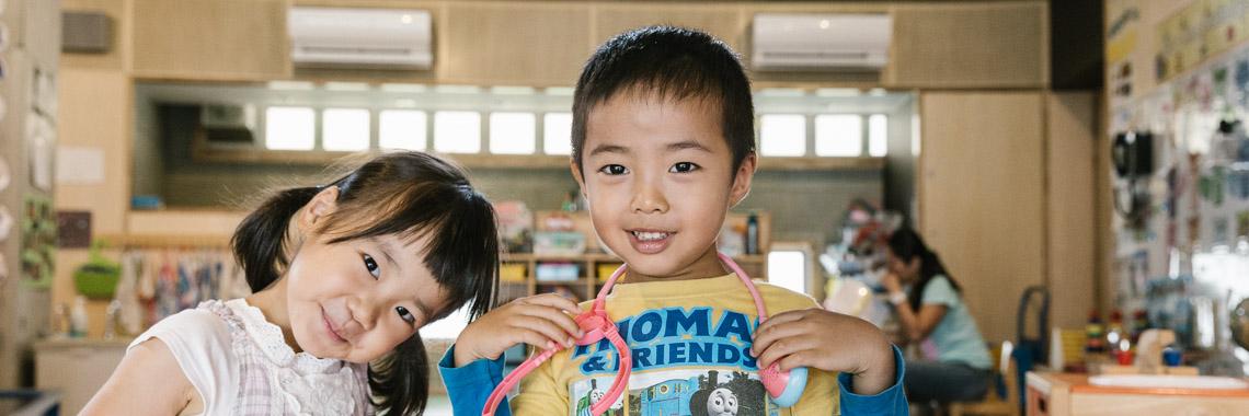 Photo from the OIST Tedako Preschool