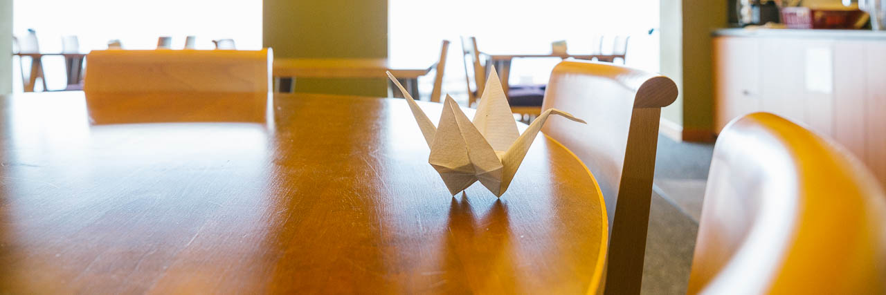 Photo of a paper crane